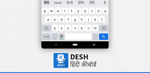 english to hindi typing software