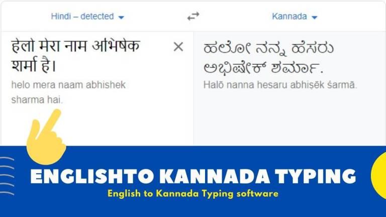 english to kannada typing