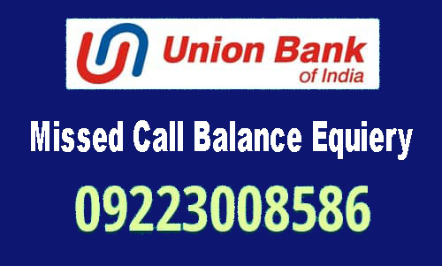 Union Bank of India Balance Enquiry
