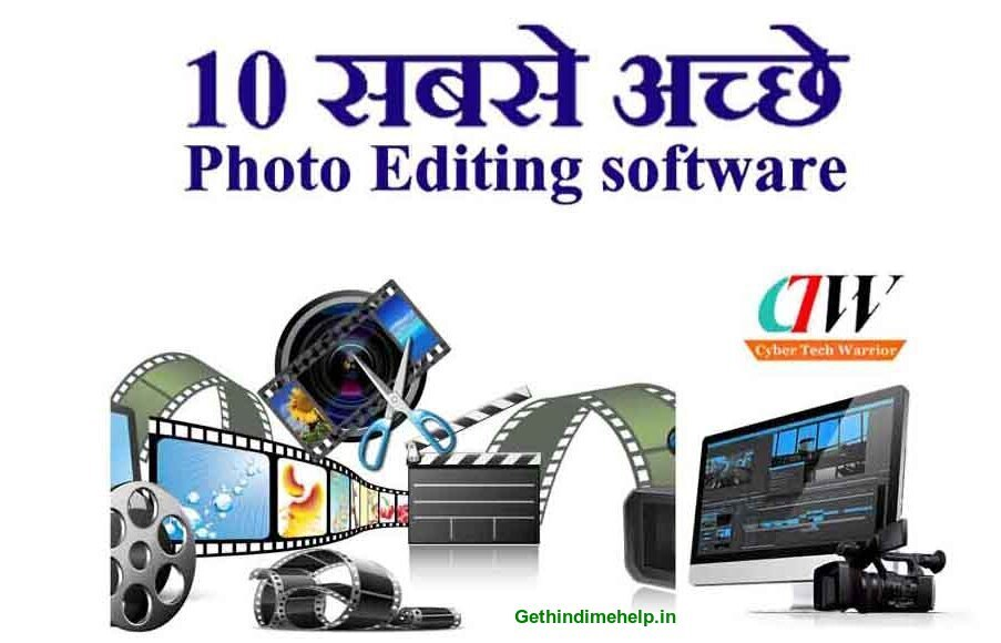 Best 10 Photo Editing Apps in Hindi