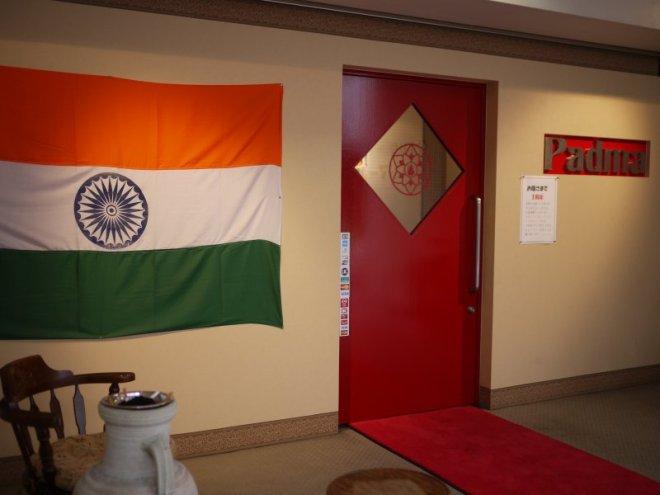 Padma Entrance