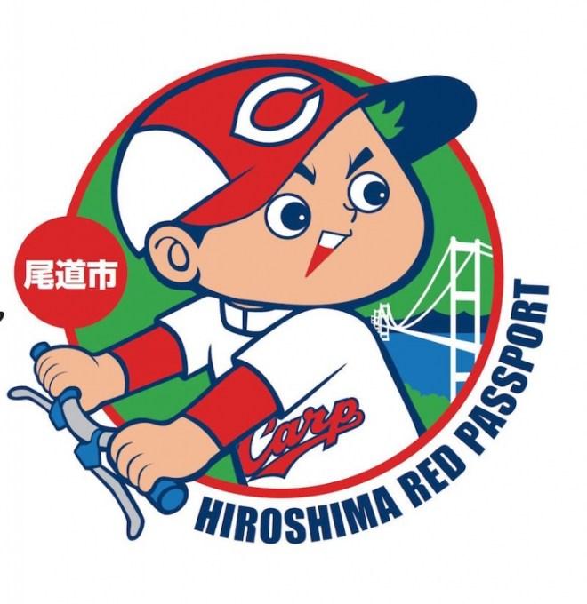Onomichi-shi [尾道市]