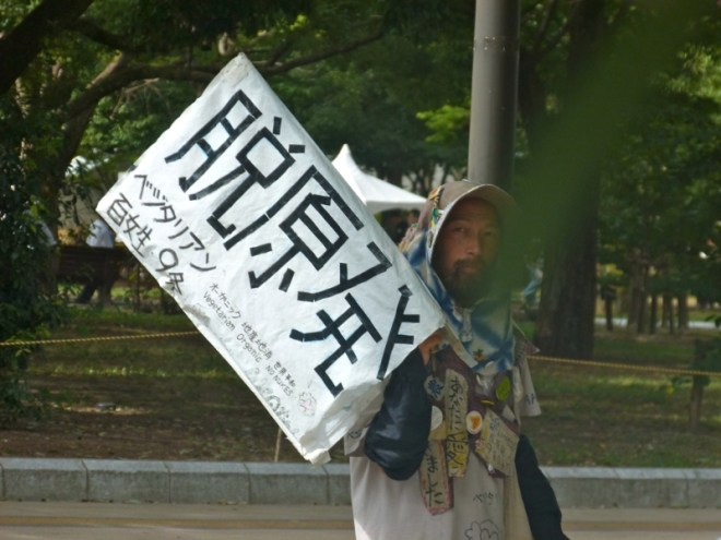 hiroshima-day-august-6-2012-59