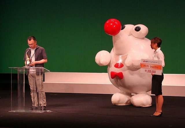 Hiroshima International Animation Festival 2008 prize giving