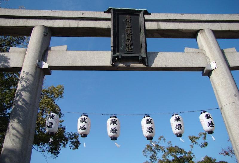 Gokoku-jinja Shrine in Hiroshima
