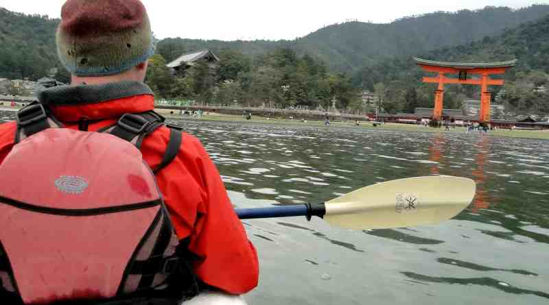 paddle park