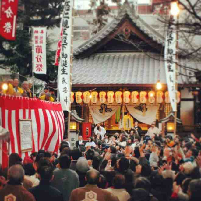 setsubun at sorasaya shrine