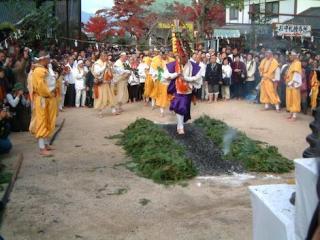 firewalking ritual daishoin miyajima