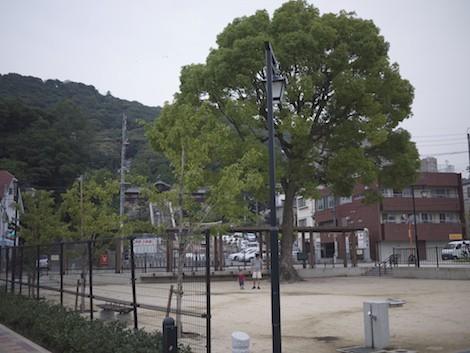 shiribuka park