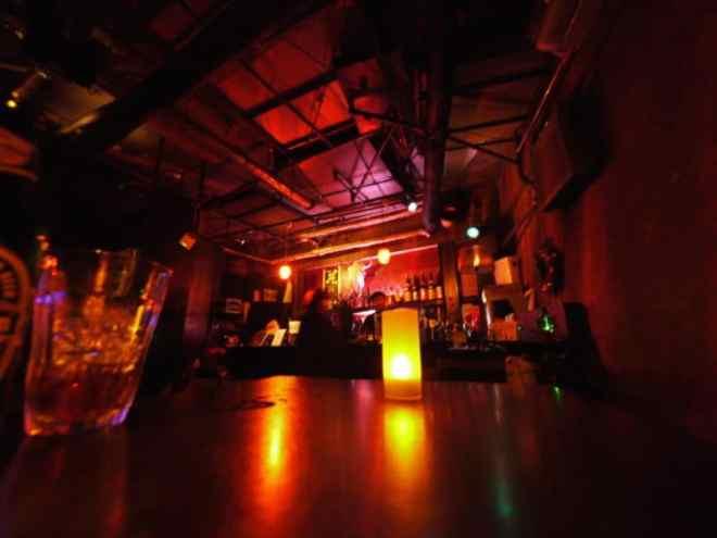 Bar Edge bar