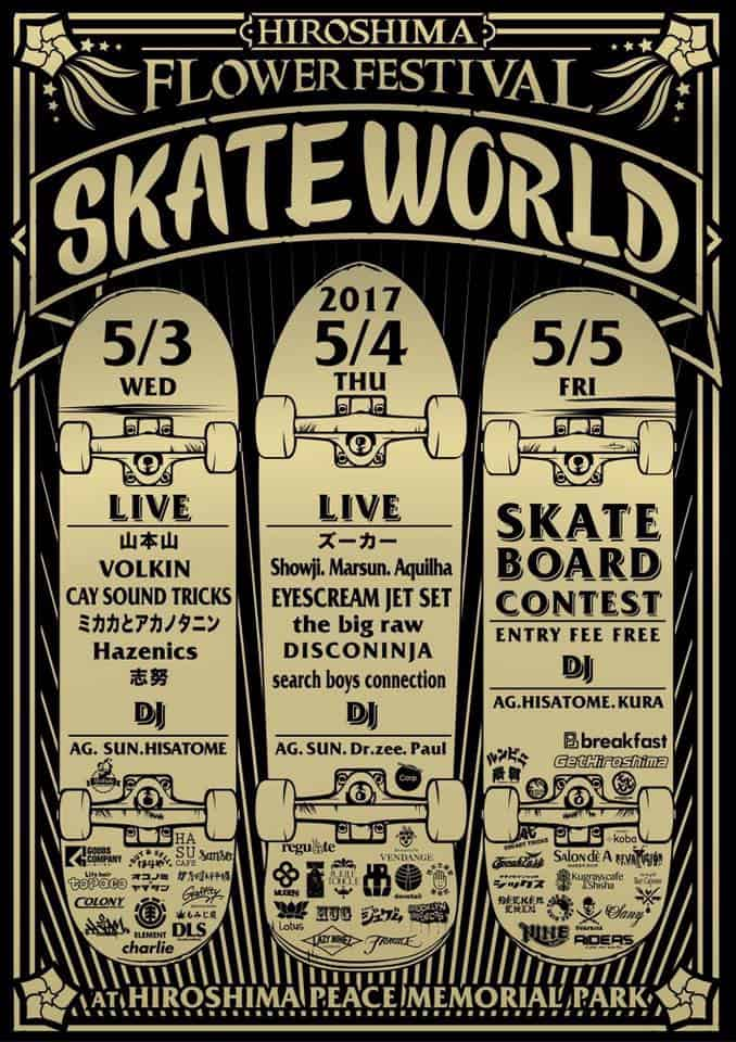 Skate world at Hiroshima Flower Festival