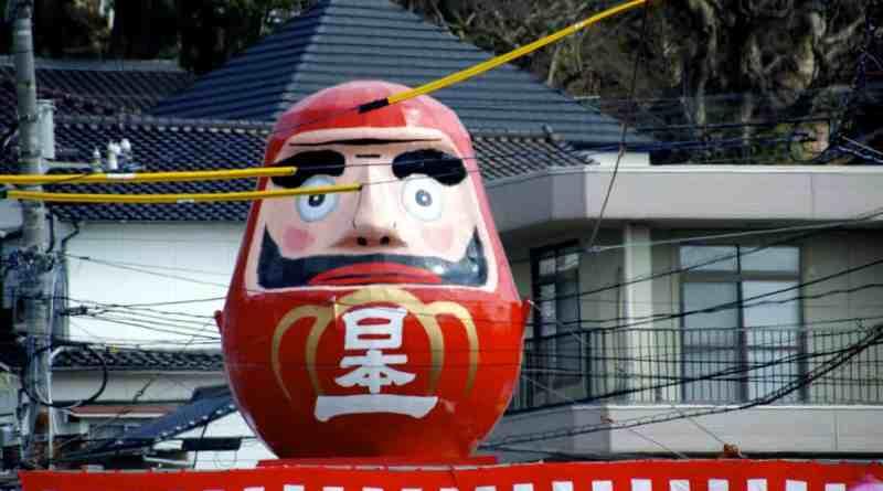 Mihara-Shinmei-ichi-Daruma-Festival