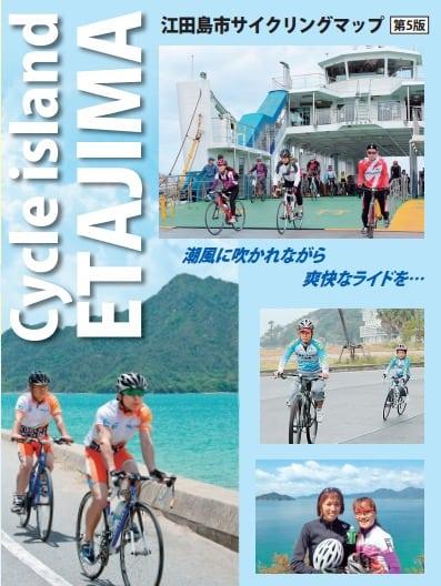 cycle island map
