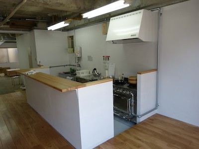 20T Kitchen