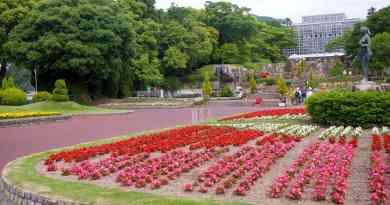 Hiroshima City Botanical Gardens