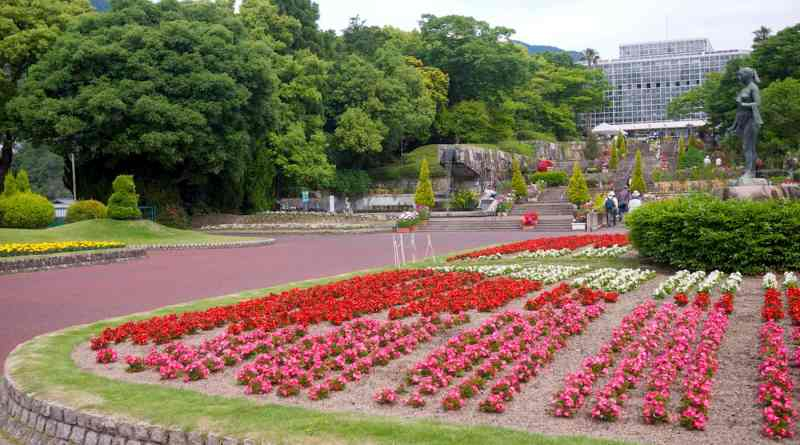 Hiroshima City Botanical Gardens