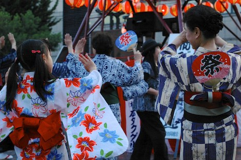 yukata at toukasan