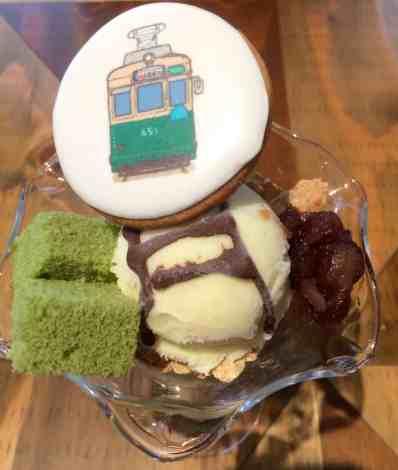 Hiroden Cafe - 8