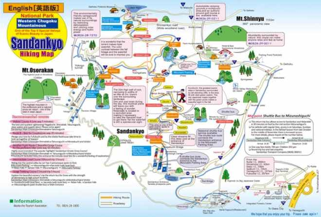 Sandankyo English trail map download