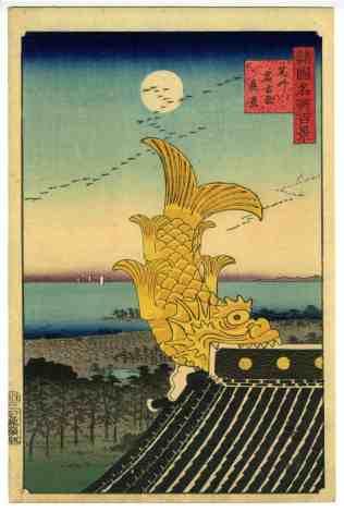 Actual view of Nagoya, Hiroshige II