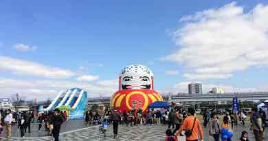 Ujina minato festa hiroshima port festival