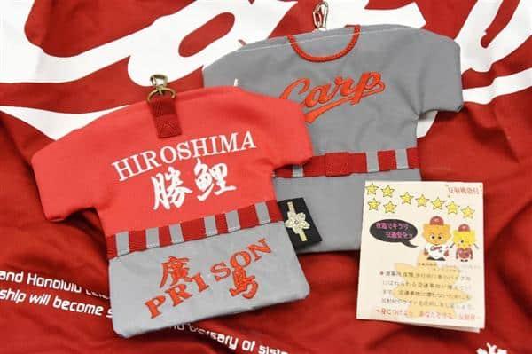 Hiroshima Prison Carp Goods