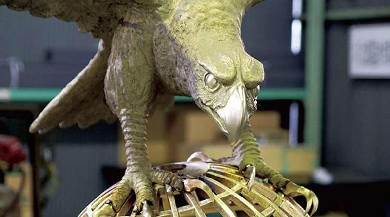 enkobashi eagle