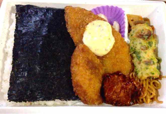 Deep fried bento