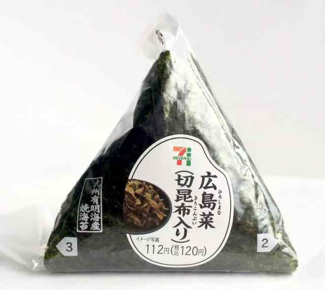 hiroshimana onigiri package