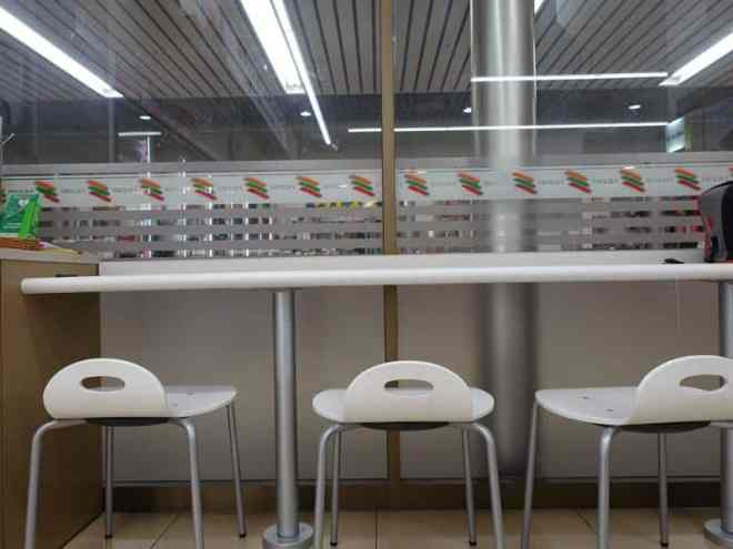Seating at 7-11 Shareo Nishi Street