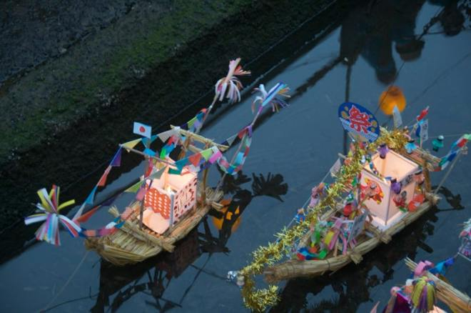 kirikushi okangensan boats