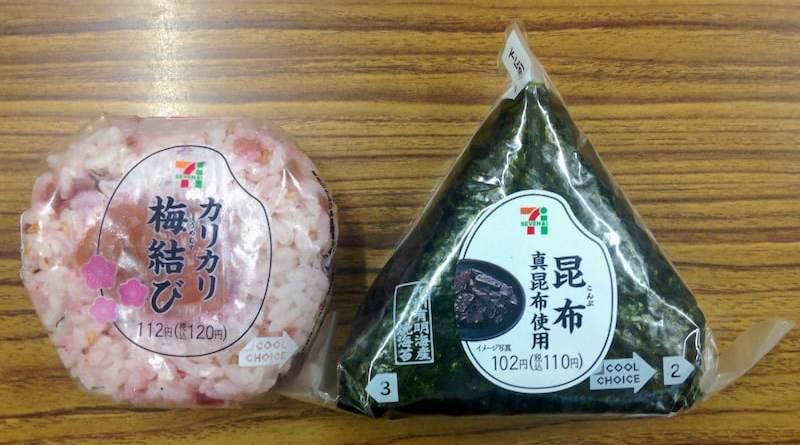 Paul's onigiri