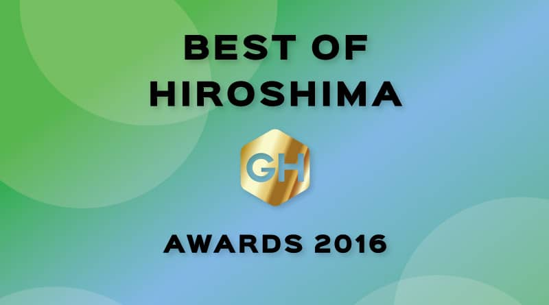 Best Of Hiroshima Awards 2016