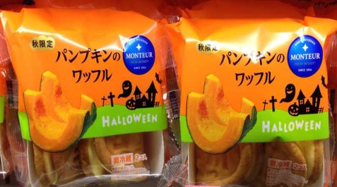 7-11 pumpkin waffles