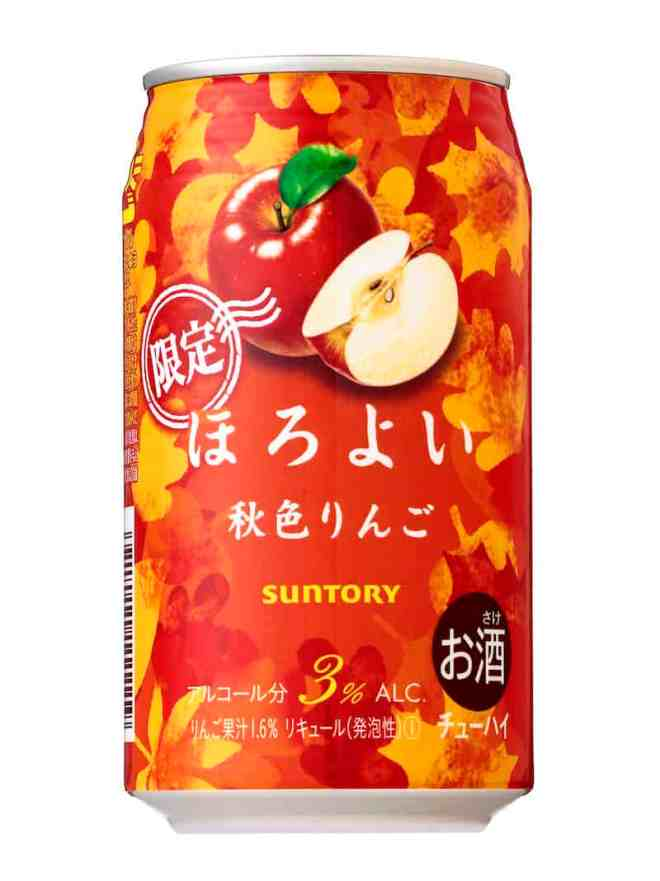 Suntory Horoyoi Apple Chuhai
