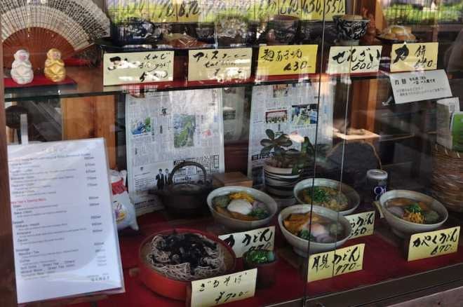 Food displays at To-no-oka Chaya noodle shop next to the 5 storey pagoda on Miyajima in Hiroshima, Japan
