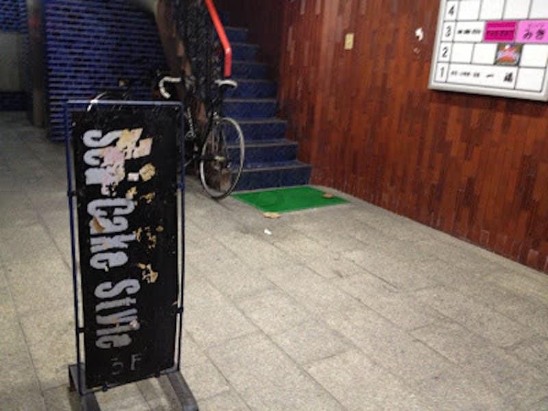 seacake style entrance hiroshima