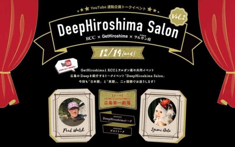 Deep Hiroshima Salon at Organza talk show
