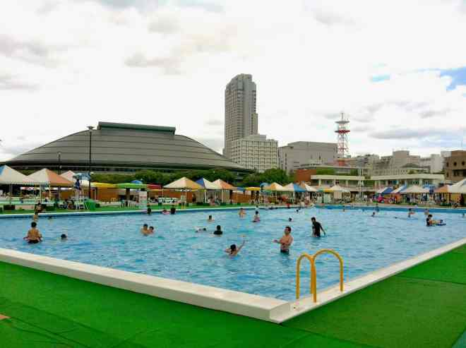 """Family Pool"" outdoor swimming pool in Hiroshima city center, Japan"