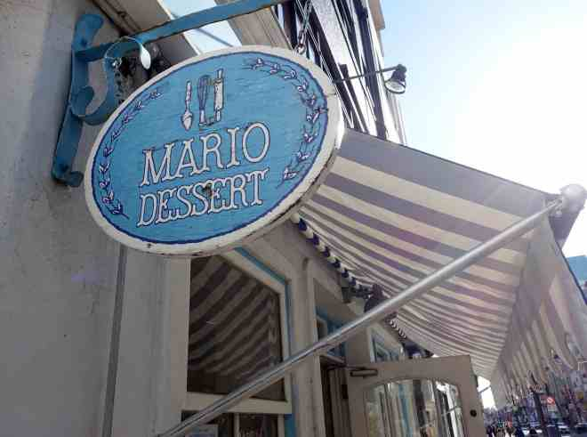 Mario Dessert on Namiki-dori Hiroshima Japan