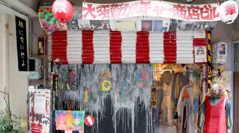 Zetsumetsukigushu underground indie designer shop in Hiroshima japan