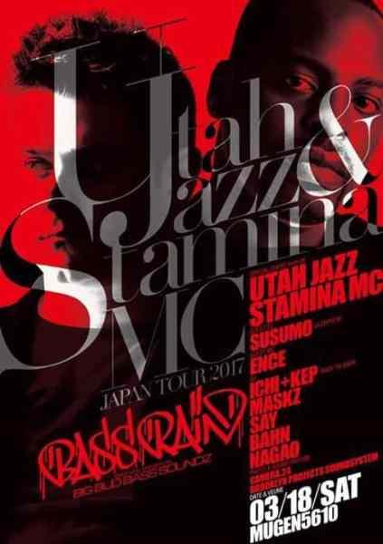 utah jazz + stamina mc at mugen in hiroshima