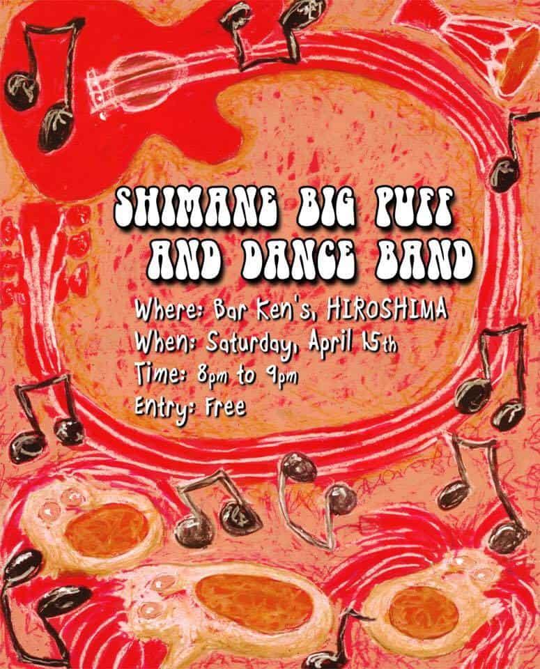 Shimane Big Puff & Dance Band
