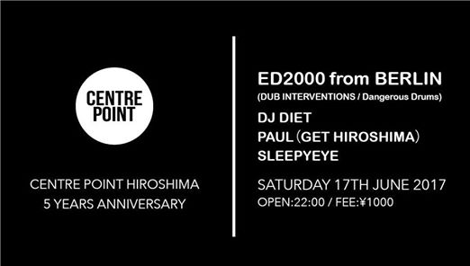 centre point hiroshima 5th anniversary