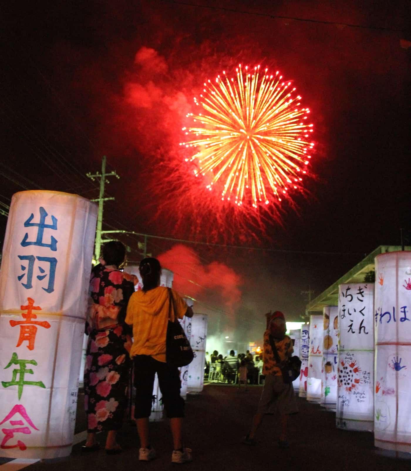 Fireworks at Mizuho Summer Festival in Izuwa in Ohnan, Shimane