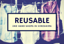 Reusable: Second-hand Shops