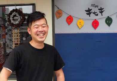Kakure Daidokoro Kiseki