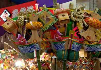 Ebisuko Festival