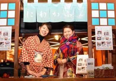 Kimono Experience and Japanese Cafe in Shukkei-en Garden