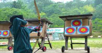 Saiki International Archery-Land